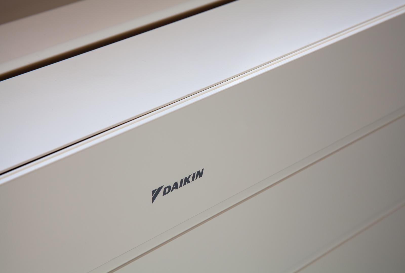 Работим с най-доброто - DAIKIN Nexura за спалните помещения - климатик и радиатор в едно